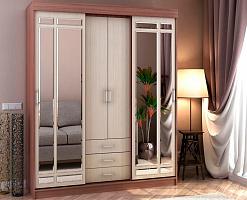 Купить недорогой шкаф в г.домодедово